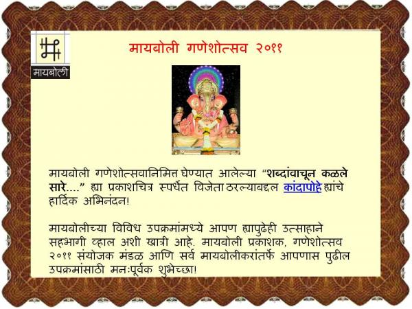 Kandapohe certificate.jpg