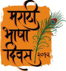 Mabhadi LogoPNG.png