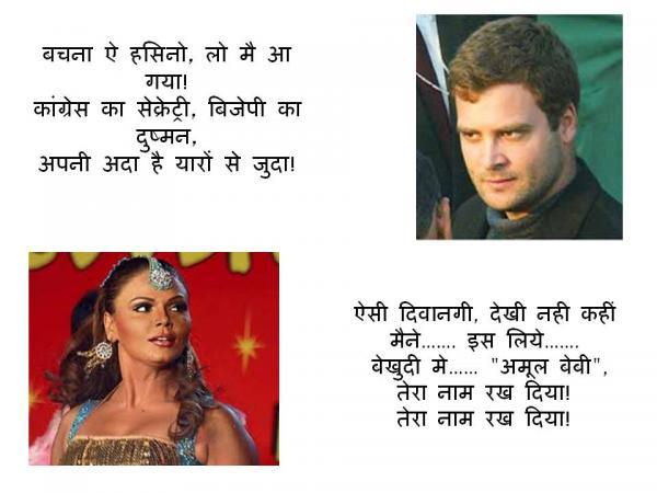 Rahul Gandhi.jpg