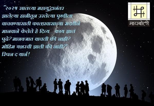 STY-KaCha-Chaitanya.jpg