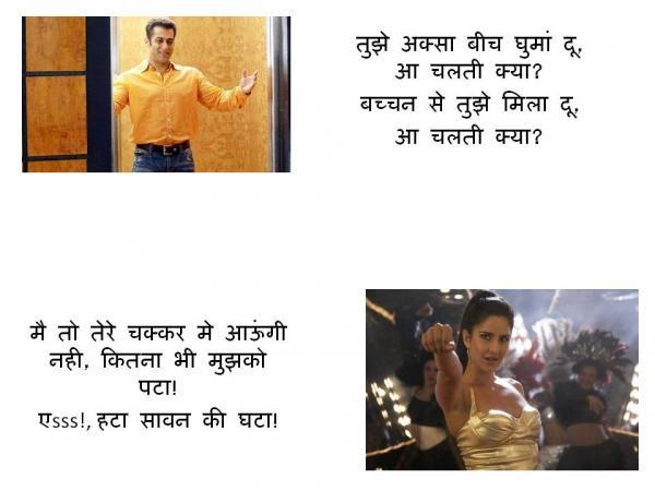 Salman Katrina.jpg