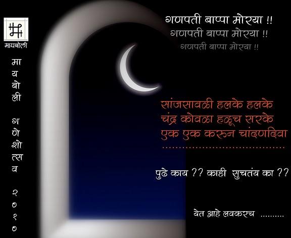 Samashyapurti Ad 1.jpg