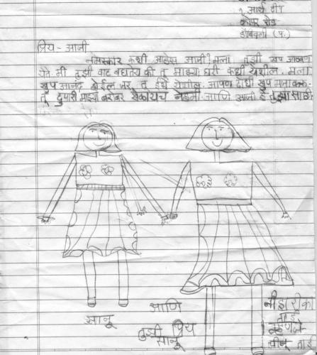 Sanika's letter.JPG