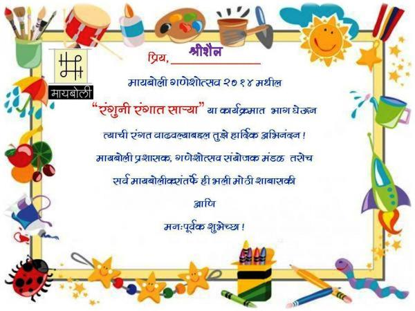Shrishail_Indra .jpg