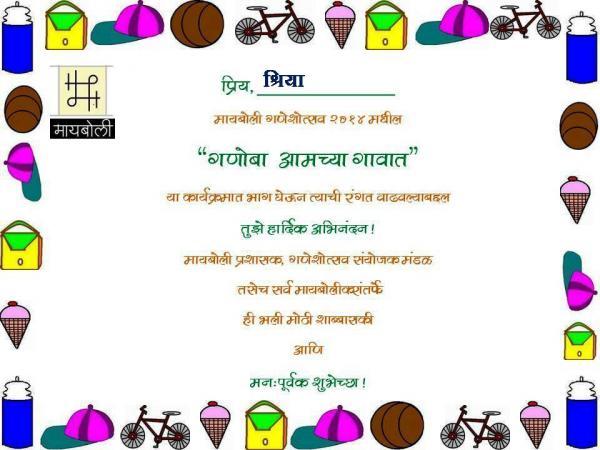 ShriyaGayatri.jpg
