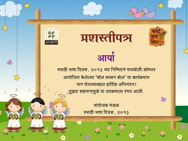 bbb-Aarya-vaishali_0.jpg