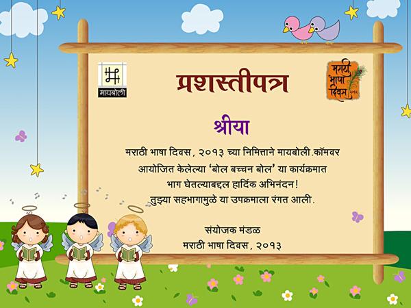 bbb-Shriya-gayatri13.jpg