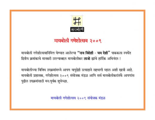 certificate_paak-kala_2nd.png