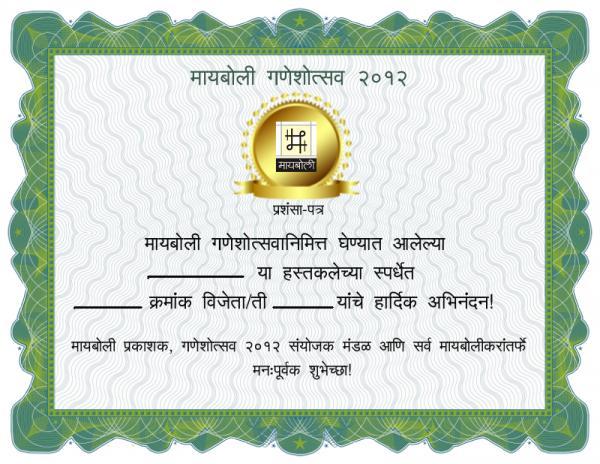 certificate_sacha.jpg