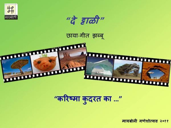 karishma.jpg
