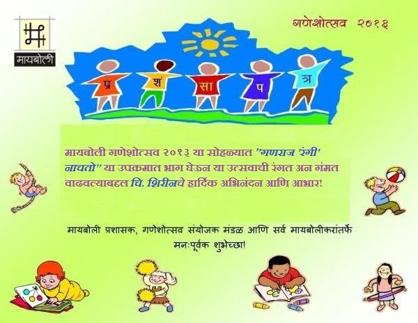 kids-certi-3_shirin.jpg