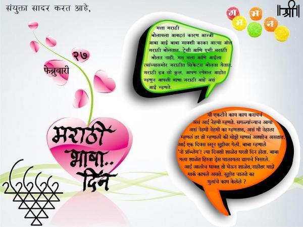promo_bhasha111.jpg