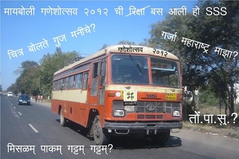 rikshaw1.jpg