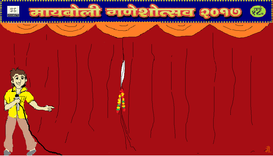teaser curtain raiser_1_0.png