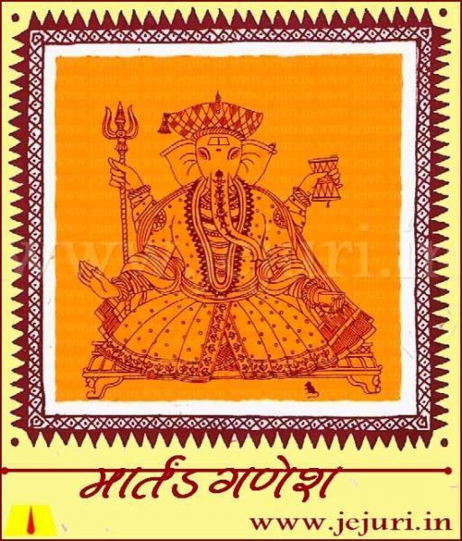 Martand Ganesh 7.jpg