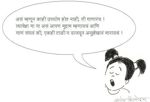cartoon_4.jpg