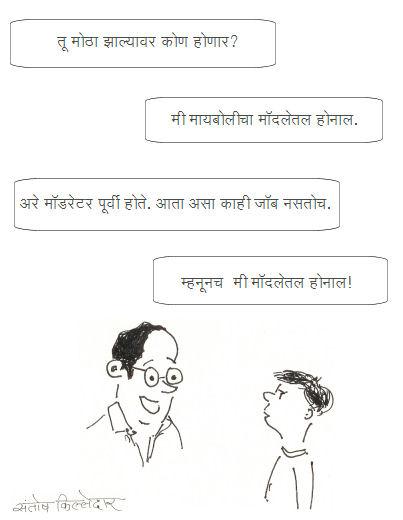 cartoon_5.jpg