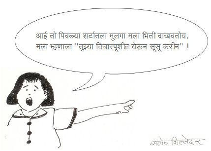 cartoon_6.jpg