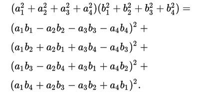 EulerIdentity-1.jpg