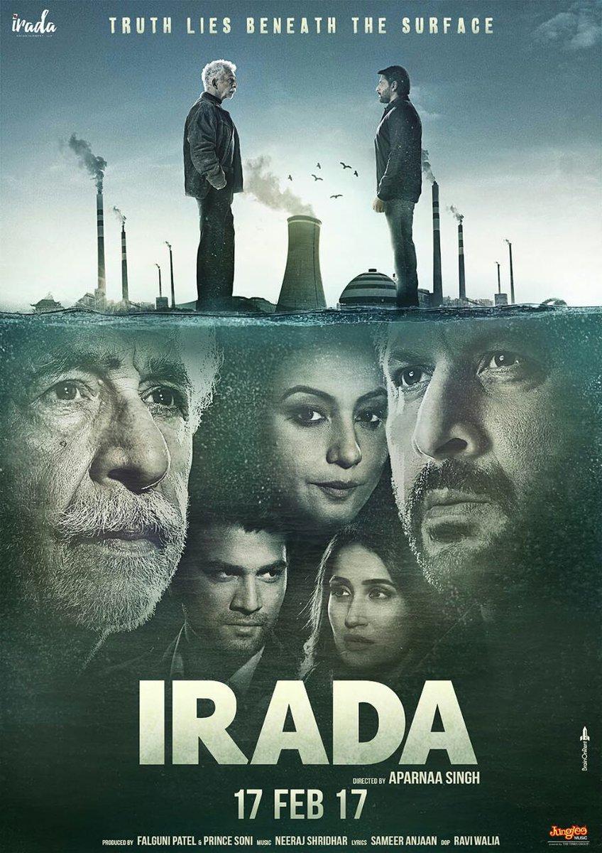20170213154700!Irada_Movie_Poster.jpg