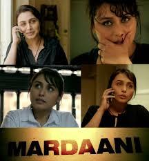 Mardaani - 1.jpg