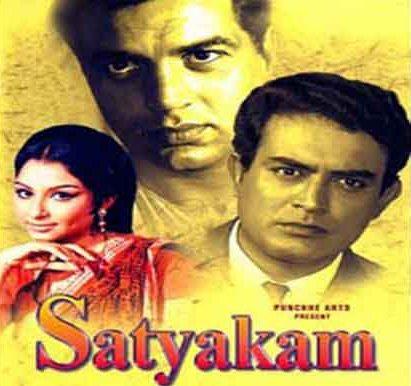 film-review-satyakam-dharmendra-sanjivkumar-rishikesh-mukherjee-news-hindi-india-72028.jpg