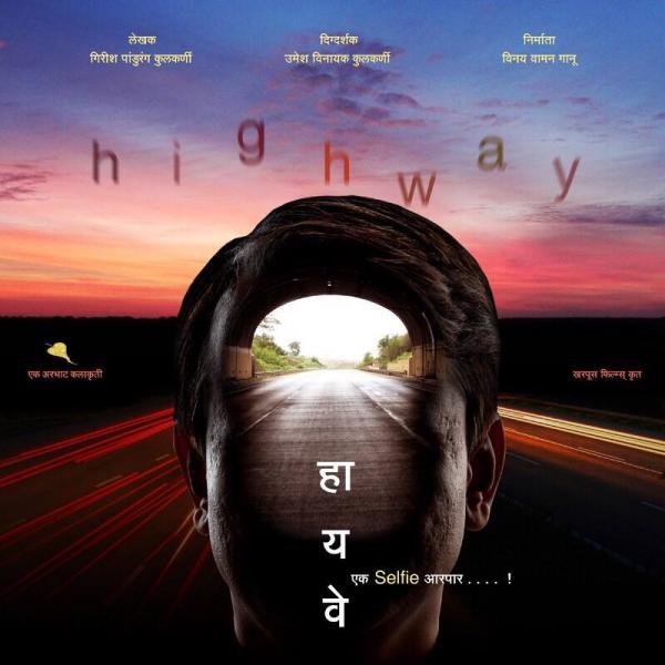 Highway_0.jpg
