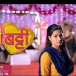 Katti-Batti-–-Zee-Yuva-Serial_0.png