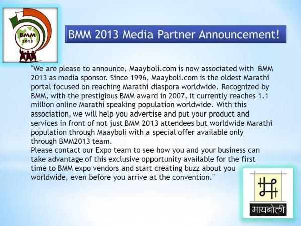 BMM2013_media_partner.jpg