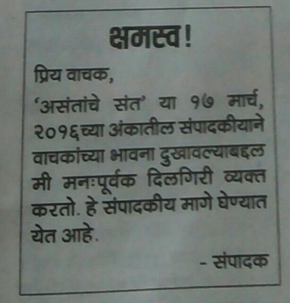 Dilgiri_1.jpg