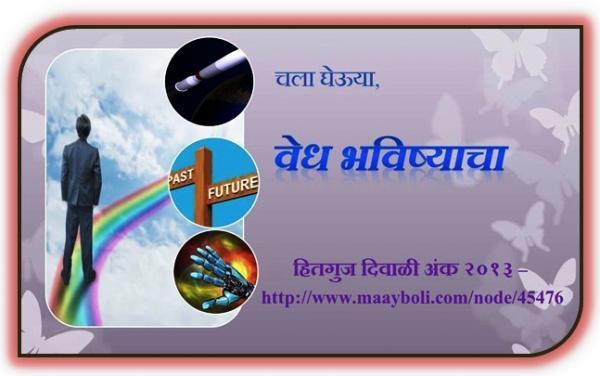 2013_vedh - 1.jpg