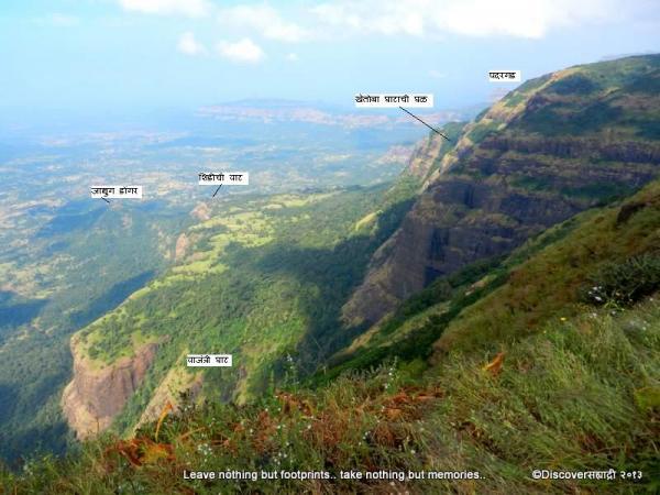 17Vajantri_KaulyaDhar_DiscoverSahyadri.jpg