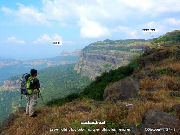 28Vajantri_KaulyaDhar_DiscoverSahyadri.jpg
