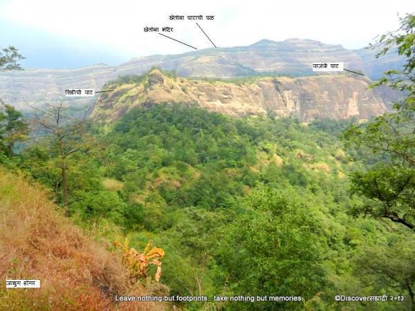 41Vajantri_KaulyaDhar_DiscoverSahyadri.jpg