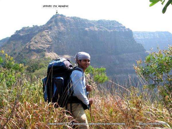 67A_MangalChandraDhavale_DiscoverSahyadri.JPG