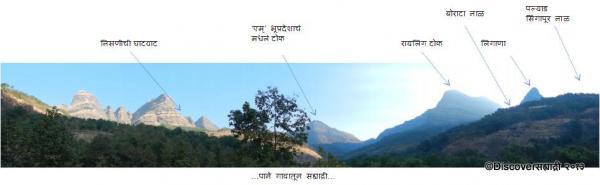 Lingana_Ghats_DiscoverSahyadri_06.JPG