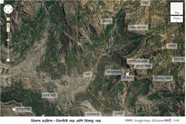 Lingana_Ghats_DiscoverSahyadri_Map.JPG