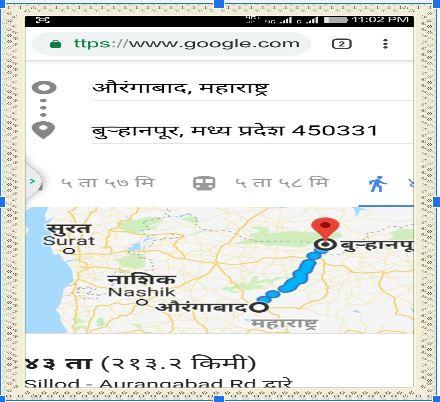 Aurangabad to barhanpur 213 Kms_0.JPG