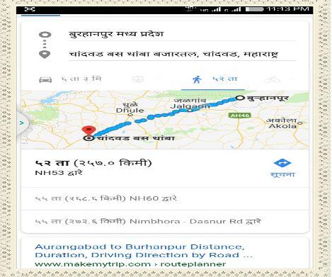 Burhabpur toChandwad 250 kms.JPG