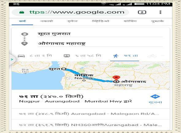 Surat to Aurangabad 350 kms.JPG