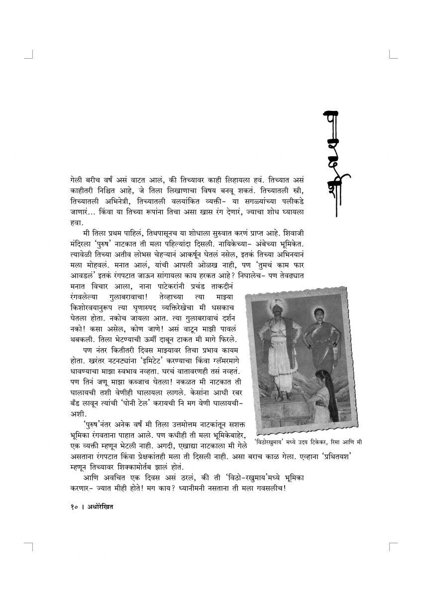 PDFtoJPG.me-a01.jpg