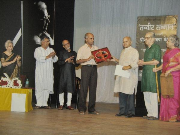 natyadharmipuraskar.JPG