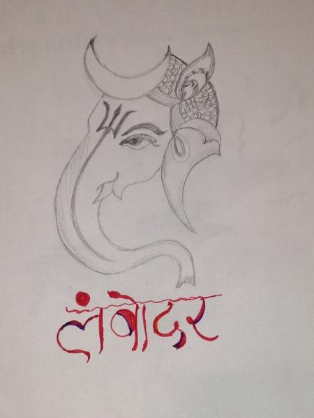 ganesh-new.jpg