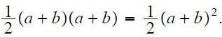 pythagoras-garfield1.jpg