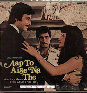 Aap-To-Aise-Na-The.jpg