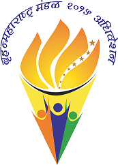 convention_transparent_with_mararathi_name1.png