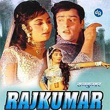 220px-Rajkumar_(1964).jpg