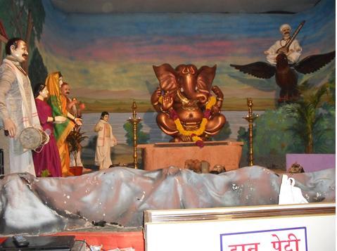 Ganesh1.JPG