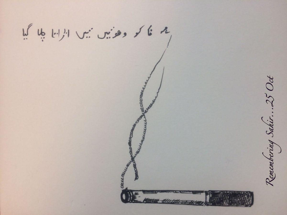 sahir_1b.jpg