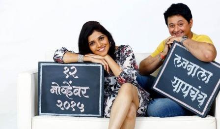 Mumbai-Pune-Mumbai-2-Marathi-Movie-latestst-Poster.jpg
